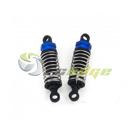 HSP_40211_Front_Shocks