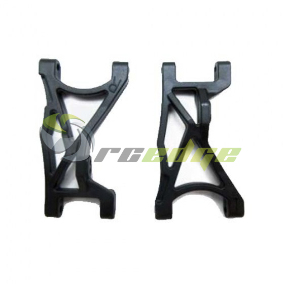 HSP_50603_Front_Lower_Suspension_Arm